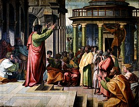 280px-V&A_-_Raphael,_St_Paul_Preaching_in_Athens_(1515)